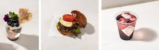 写真左:白馬産ブルーベリーのパフェ、写真中央:白馬豚と信州牛のスモークチーズバーガー、写真右:白馬産ブルーベリーエルダーフラワーソーダ