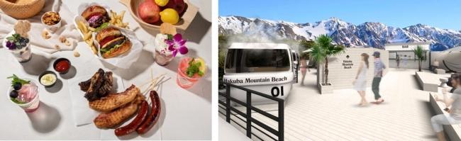 写真左:フードメニュー(イメージ)、写真右:エントランス周辺(イメージ)