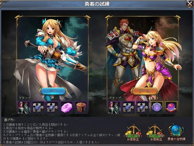 ※ 画像はイメージです。実際のゲーム画面とは異なる場合がございます。