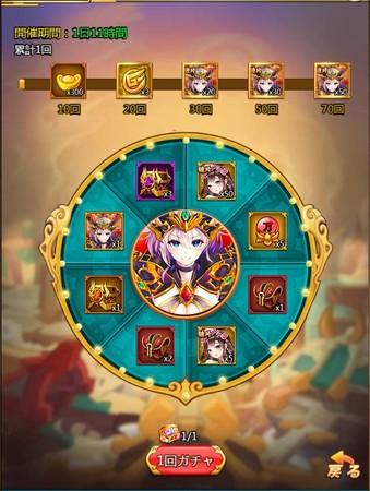 ※画像の内容は実際の報酬とは異なる場合があります。詳しくはゲーム内をご確認ください。