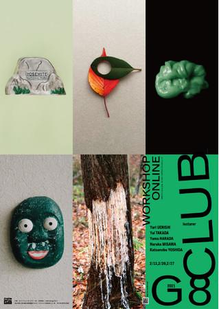 「G8 CLUB」ポスター