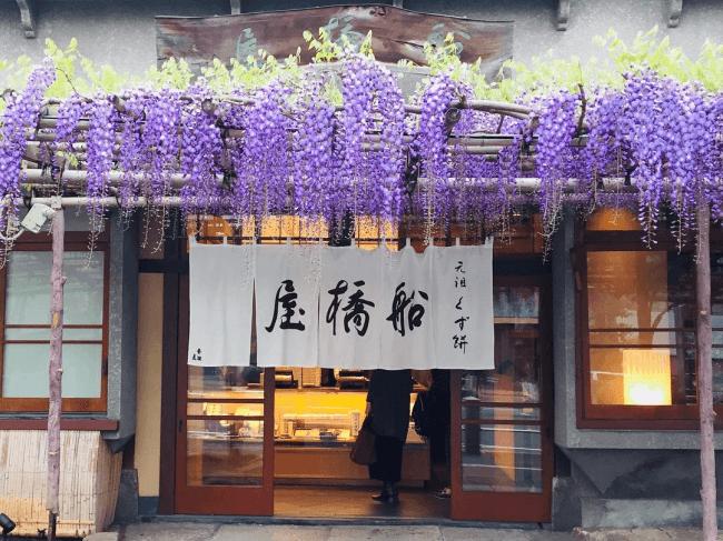 船橋屋本店 5月の風景