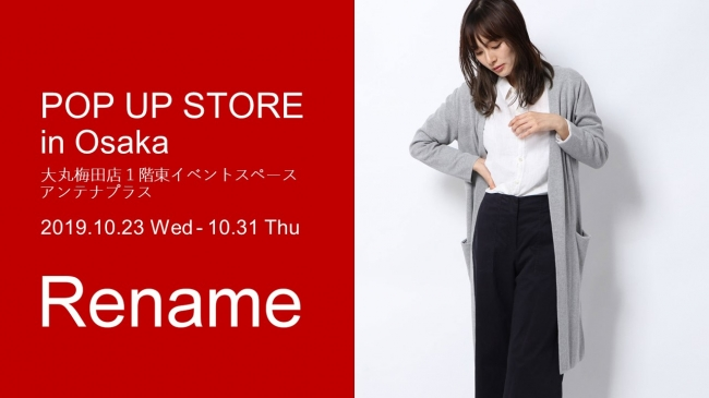Rename POP UP STORE in Osaka