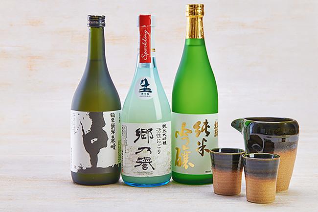 「笠間の日本酒」イメージ写真