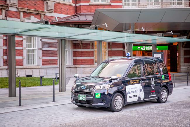 観光タクシー(3時間コース)