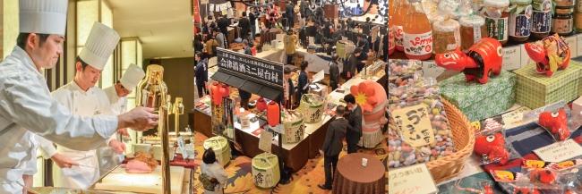 「屋台風料理」、「会津の産直市」イメージ写真
