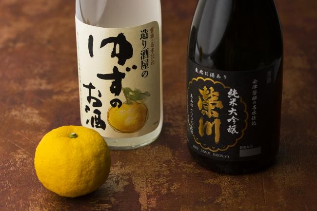「会津の地酒」イメージ写真