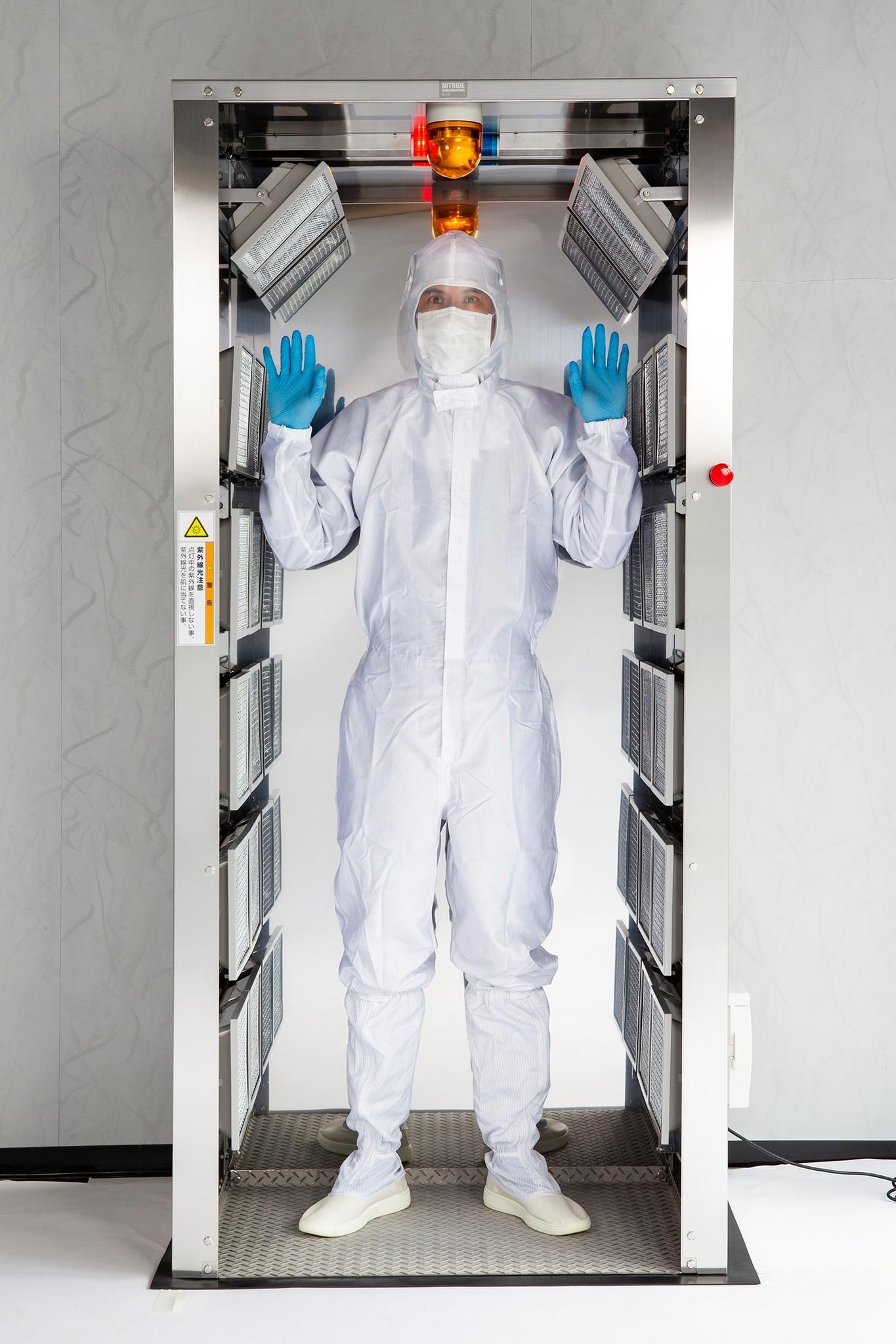 Photo of ウイルスに効果のある深紫外線LEDの特許権を侵害している恐れがある企業に対し提訴しました。