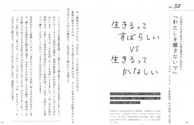 本文サンプル6