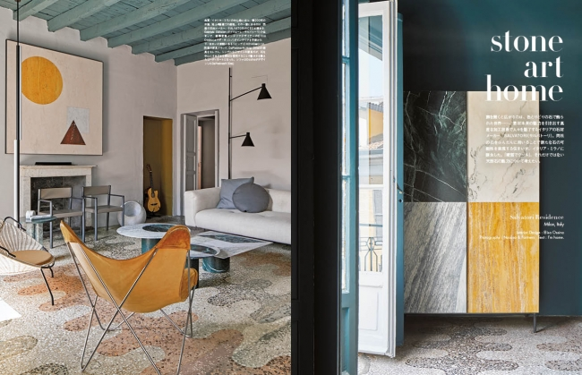 Salvatori Residence/Elisa Ossino