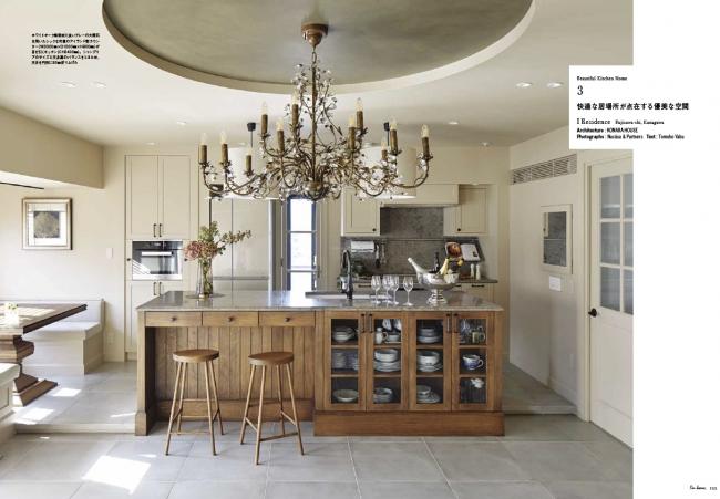 I Residence 設計/KONARA HOUSE