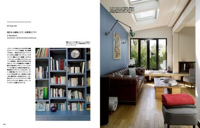 歴史ある建物にモダンな要素をプラス A Residence 設計:Camille Hermand Architectures