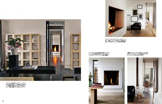 色や素材が生む緩やかな空気感 B Residence 設計:Piet Boon