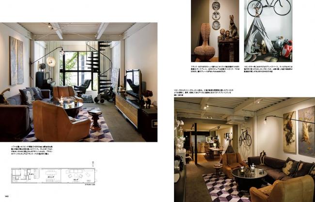 工場の空気感と多彩なアイテムが共存 M Residence 設計:design room 702
