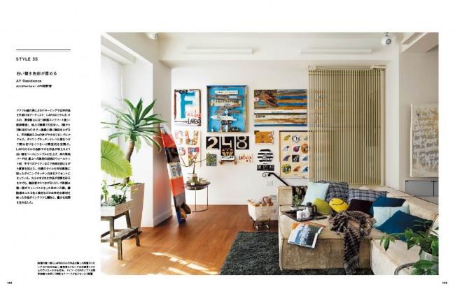 白い壁を色彩が埋める AY Residence 設計:APS設計室