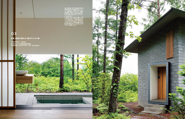 K Residence/石井秀樹建築設計事務所