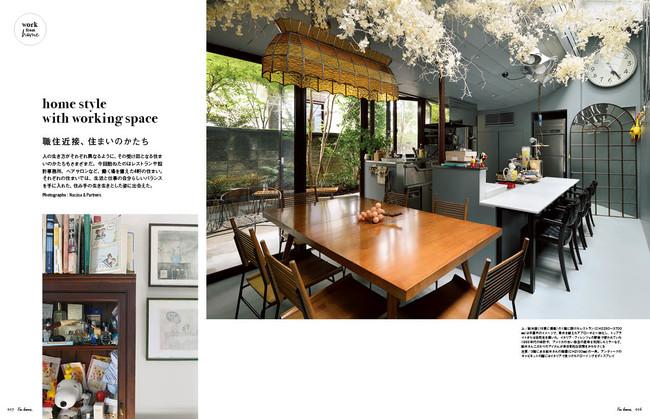 Suzuki Residence/KINO architects