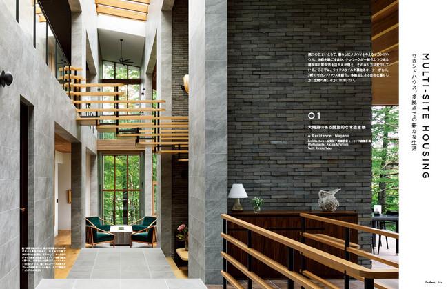 A Residence/船曳桜子建築設計+トリノス建築計画