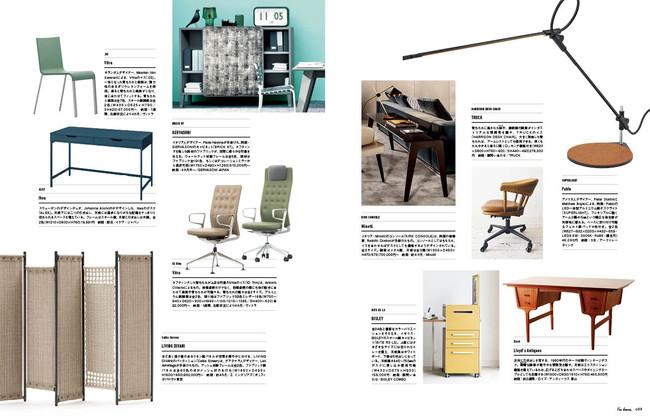 PRODUCTS 美しく機能的なオフィス家具