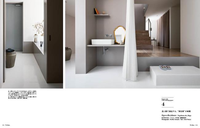 Ogawa Residence/フォルム・木村浩一建築研究所