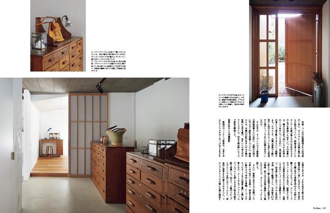 K Residence 設計/服部信康建築設計事務所