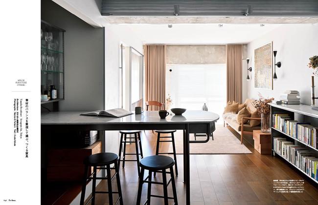 Tanaka Residence 設計/田中裕之建築設計事務所