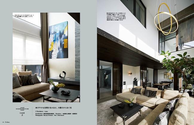 O Residence 設計/横堀建築設計事務所