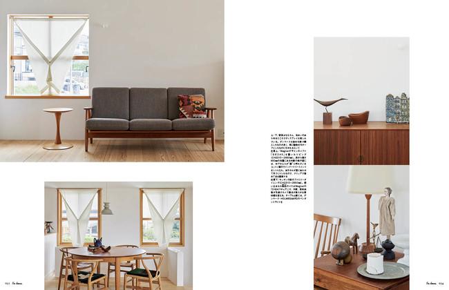 Yasui Residence 設計/杉下均建築工房