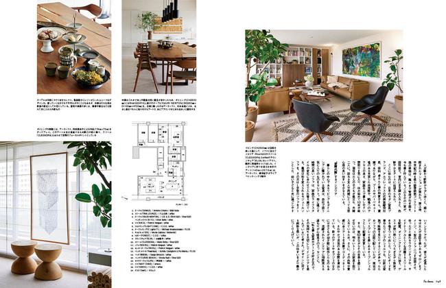 Hoshina Residence