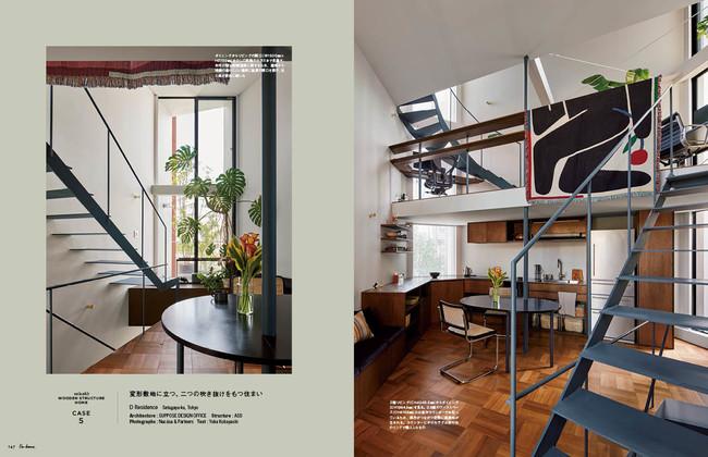 D Residence 設計/SUPPOSE DESIGN OFFICE
