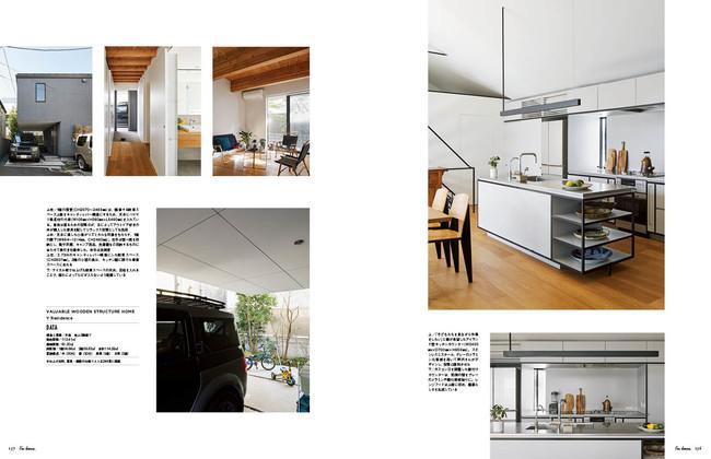 Y Residence 設計/芦沢啓治建築設計事務所