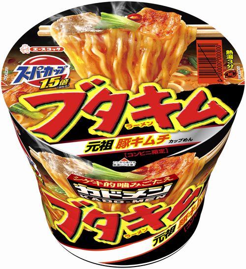 一 蘭 カップ ラーメン コンビニ とんこつラーメン「一蘭」初のカップ麺発売!こだわりすぎた結果具な...