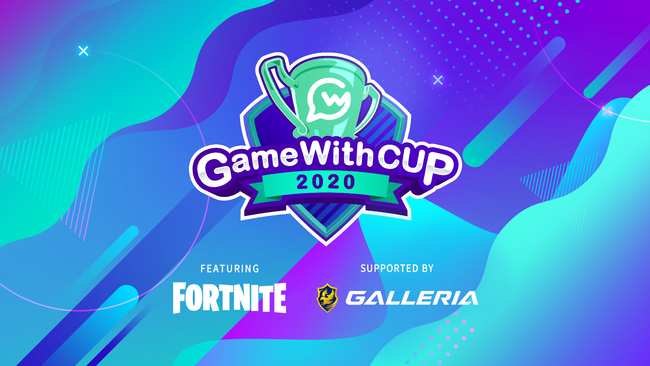 「GameWith CUP FEATURING FORTNTIE vol. 0 SUPPORTED BY GALLERIA」を12月19日に開催