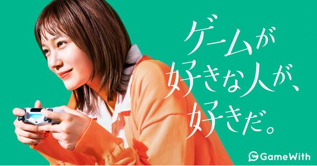 (フライデー)本田翼は研修医の彼氏と同棲中!馴れ初めや年収は?