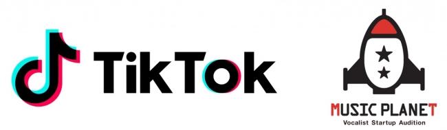 "TikTokとMUSIC PLANETのコラボレーションが決定。共同で""新時代のアーティスト開発""に取り組みます!"