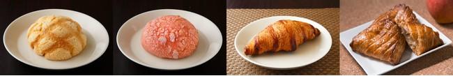 ▲左から「プレーンメロンパン」「あまおう苺メロンパン」「クロワッサン」「アップルパイ」