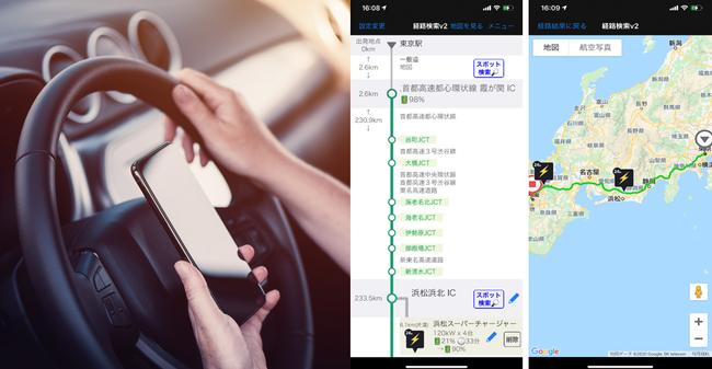 経路 検索 車 Yahoo!地図