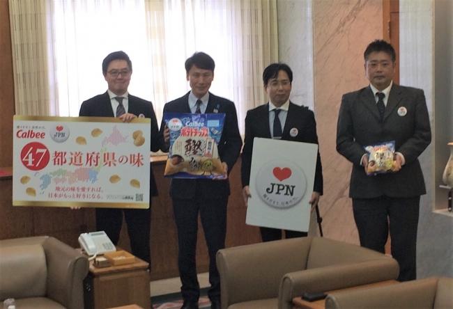 1月16日、鹿児島県庁にて知事表敬を行いました。