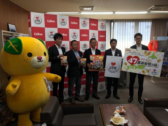 9月17日、愛媛県庁で贈呈式を行いました