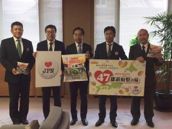 9月9日、京都府庁にて知事表敬を行いました