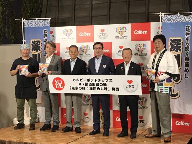 9月18日、江東区深川江戸資料館にて新商品発表会を行いました。