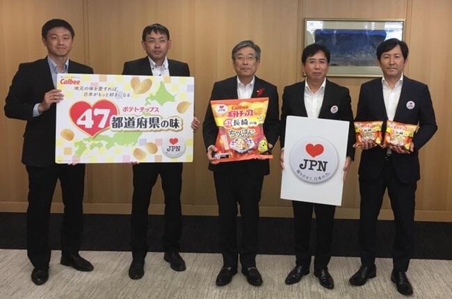 10月11日、長崎県庁にて副知事表敬を行いました。
