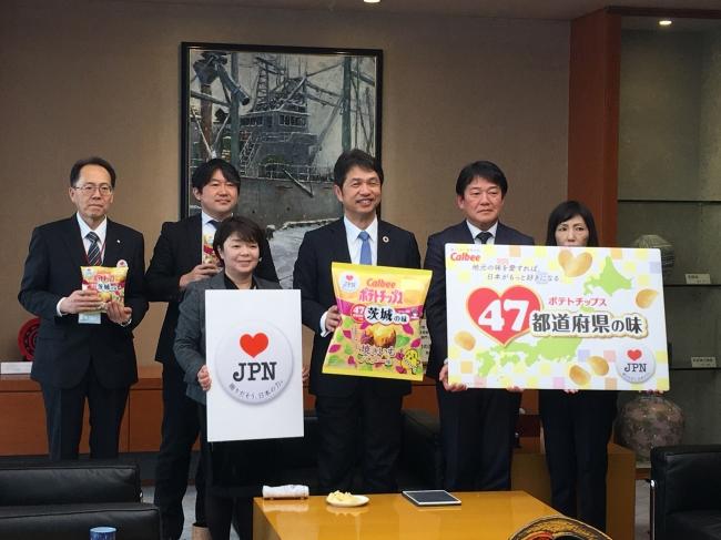 1月14日、茨城県庁にて知事表敬を行いました