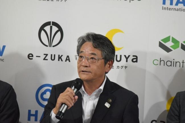 片峯誠飯塚市長