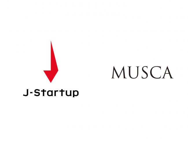 経産省 J-Startup × MUSCA