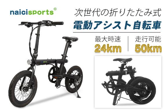 自転車 時速