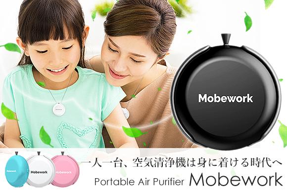 清浄 機 空気 花粉