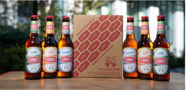 △シュマッツオンラインショップで販売しているシュマッツオリジナルボトルビール