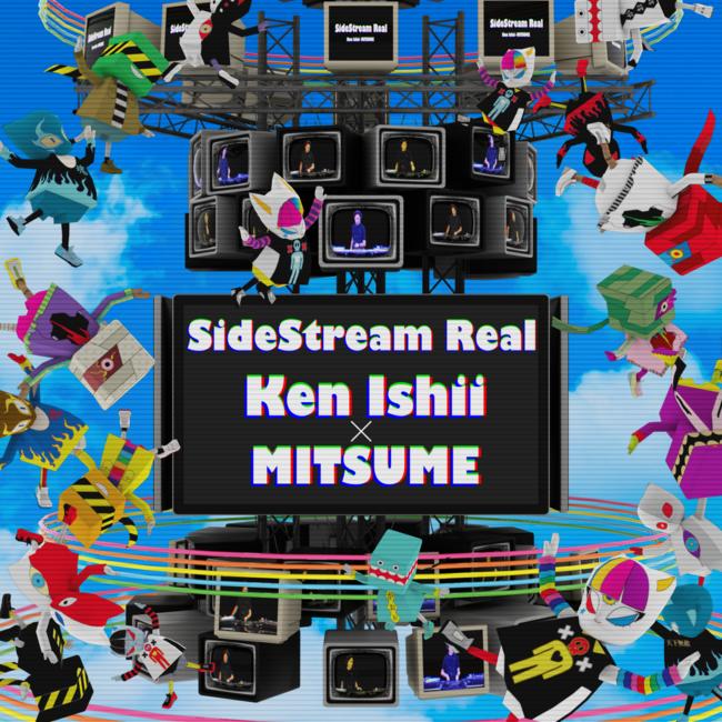 sidestream