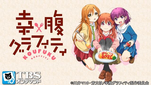 http://prtimes.jp/i/3065/463/origin/d3065-463-650363-0.jpg
